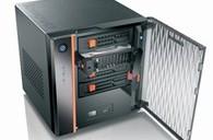 Lenovo Server Reseller